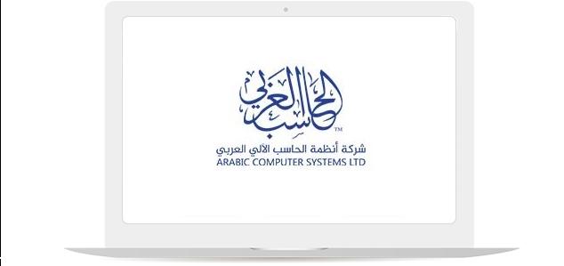 arabiccomputersystems